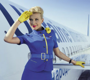 Ukraine International Airlines, PEP, Expedient, Travelagent